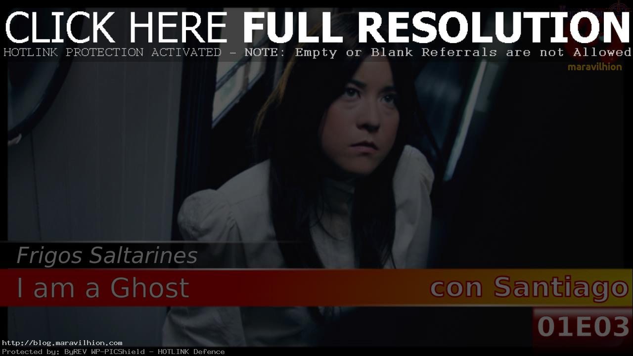 I Am a Ghost (H.P. Mendoza, 2012)